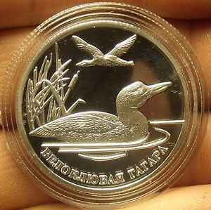 Fantasy Silver-Plated Proof Russia 2012 2 Roubles~Yellow Billed Loon~Free Ship