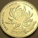 Gem Unc China 2001 1 Yuan~Chrysanthemum~Edge Incription RCM 3X~Excellent~Fr/Ship