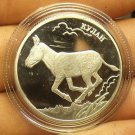 Fantasy Silver-Plated Proof Russia 2014 2 Roubles~Asiatic Wild Donkey~Free Ship