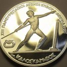 Silver Proof Greece 1981 250 Drachmai~European Games~Javelin Throw~Free Shipping