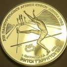 Greece 1982 100 Drachmes Silver Proof~Olympic High Jump~Free Shipping