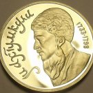 Cameo Proof Russia 1991 Rouble~Turkman Poet Makhtumkuli~Free Shipping