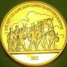 Cameo Proof Russia 1987 Rouble~175th Anniversary - Battle of Borodino