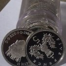 Cameo Proof Roll (20) Great Britain 1988 5 Pence Coins~Crowned Thistle~Free Ship