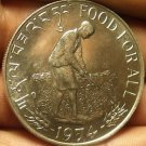 Bhutan Unc 1974 Silver F.A.O. 15 Ngultrums~Food For All~30,000 Minted