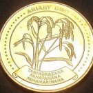 Madagascar 1996 5 Ariary Unc~Last Year Ever Minted~Rice Plant~Free Shipping
