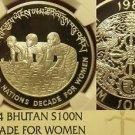 Bhutan 1984 Silver 100 Ngultrum NGC PF-69 UC~Decade For Women~Rare~1.050 Minted~