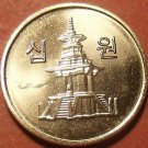 Gem Brilliant Unc South Korea 2015 10 Won~Pagoda at Pul Guk Temple~Free Shipping