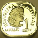 Philippines 1979 Sentimo Proof~Rare 3,645 Minted~Square Coin~Free Shipping