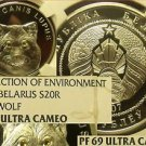 Belarus 2007 20 Roubles~NGC PR-69 UC~Highest~WOLF With Golden Swarovski Crystals