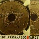 Belgian Congo 1888 10 Centimes NGC MS-63 BN~Fantastic~Free Shipping