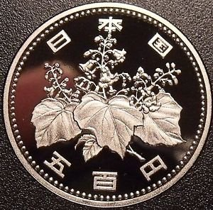 Gem Cameo Proof Japan Year 3 (1991) 500 Yen~Pawlonia Flowers~Free Shipping