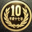 Gem Cameo Proof Japan Year 17 (2005) 10 Yen~Hoodo Of Byodo-in Temple~Free Ship