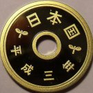 Gem Cameo Proof Japan Year 3 (1991) 5 Yen~Bending Rice Stalk Around a Gear~Fr/Sh