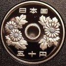 Gem Cameo Proof Japan Year 3 (1991) 50 Yen~Chrysanthemum Blossoms~Free Shipping
