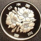 Gem Cameo Proof Japan Year 3 (1991) 100 Yen~Cherry Blossoms~Free Shipping