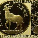 Ethiopia EE1970 (1978) 25 Bir NGC PF-68 UC~Mountain Nyala~3,295 Minted~POP=2