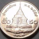 Thailand (BE2059) 2016 50 Satang Gem Unc~Rama IX~Free Shipping