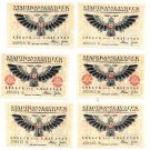 Germany Lubeck 1918 1/2 Mark Notgeld Unc Lot Of 6~Double Headed Eagle~Free Ship