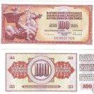 YUGOSLAVIA 100 DINERA HIGH AWESOME NOTE<HORSE>FR/SHIP~