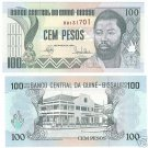 GUINEA BISSEA 100 PESOS UNCIRCULATED<AWESOME SERIAL#&#39;S