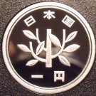 Japan Yen, 1991 Proof ~Year 3~Young Tree~Ruler Akihito~Free Shipping
