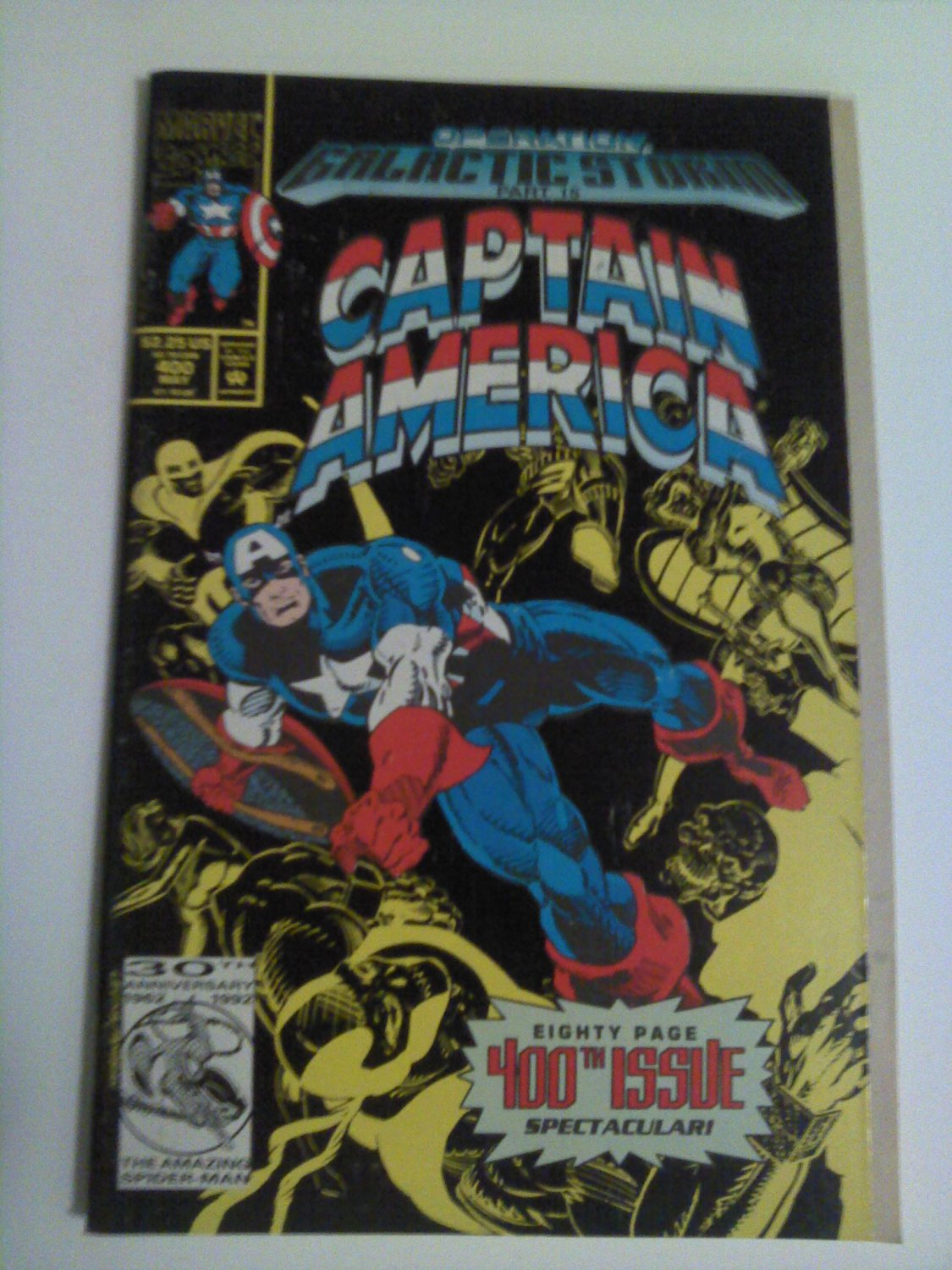 Captain America #400 80 pages