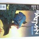Batman vol 2 #31 Zero Year Final Act