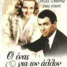 MADE FOR EACH OTHER Carole Lombard, James Stewart, Charles Coburn, Lucile Watson