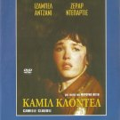 CAMILLE CLAUDEL Isabelle Adjani, Gerard Depardieu R2 PAL only French
