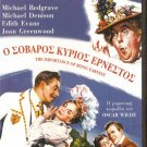 THE IMPORTANCE OF BEING EARNEST Michael Redgrave, Evans R2 PAL