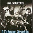 THE BLUE ANGEL(DER BLAU ENGEL) Marlene Dietrich R2 PAL
