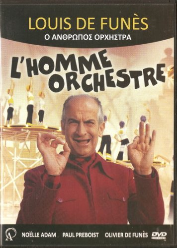 L'HOMME ORCHESTRE Louis de Funes, Franco Fabrizi R0 PAL only French