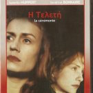 LA CEREMONIE Isabelle Huppert, Jacqueline Bisset R2 PAL only French