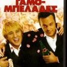 WEDDING CRASHERS   OWEN WILSON, VINCE VAUGHN, WALKEN R2 PAL