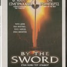 BY THE SWORD F. Murray Abraham, Eric Roberts, Mia Sara R0 PAL