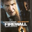 FIREWALL   HARRISON FORD, VIRGINIA MADSEN, PAUL BETTANY R2 PAL