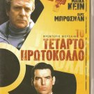 THE FOURTH PROTOCOL MICHAEL CAINE, PIERCE BROSNAN R0 PAL