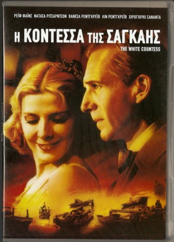 THE WHITE COUNTESS Ralph Fiennes, Natasha Richardson R2 R2 PAL