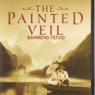 THE PAINTED VEIL Naomi Watts, Edward Norton R2 R2 PAL