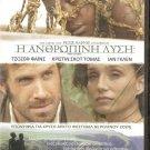 MAN TO MAN Joseph Fiennes, Iain Glen, Regis Wargnier R2 R2 PAL