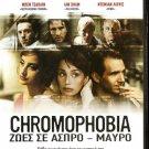 CHROMOPHOBIA Penelope Cruz, Ralph Fiennes, Damian Lewis R0 PAL