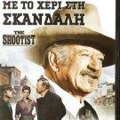 THE SHOOTIST John Wayne, Lauren Bacall, Ron Howard R0 PAL