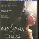 THE PHANTOM OF THE OPERA Gerard Butler, Emmy Rossum  R2 R2 PAL