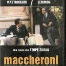 MACCHERONI Jack Lemmon, Marcello Mastroianni, E. SCOLA R2 PAL only Italianorigin