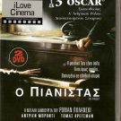 THE PIANIST Adrien Brody, Finlay, Roman Polanski  2 DVD R2 PAL only Frenchorigin