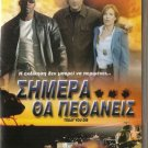 TODAY YOU DIE    STEVEN SEAGAL, TREACH - NEW SEALED DVD R2 PAL original