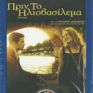 BEFORE SUNSET Ethan Hawke, Julie Delpy,Vernon Dobtcheff R2 PAL original