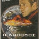 DESCENT   Michael Dorn,   Luke Perry NEW SEALED DVD R2 PAL original