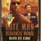 NEVER DIE ALONE DMX, David Arquette NEW SEALED R2 PAL original